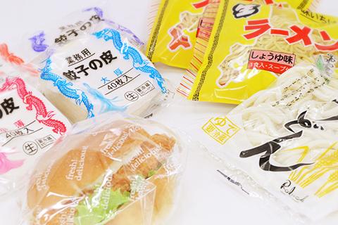 製麺商品などの包装用フィルムのサンプル画像