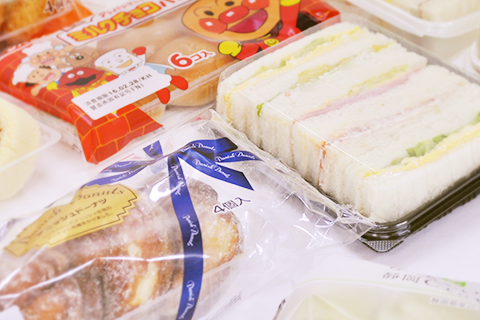 パンやサンドイッチ用のプラスチック容器のサンプル画像